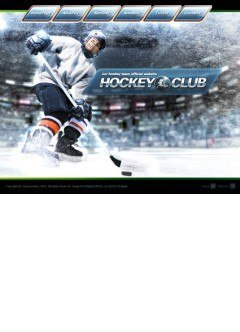 Hockey club Easy flash template